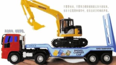 宝宝巴士 挖土机工程车  挖掘机 汽车总动