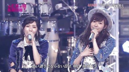 AKB48_SHOW「AKB48_FES_2016_延長戦_未公開&舞台裏大公開SP」_-16_10_22-
