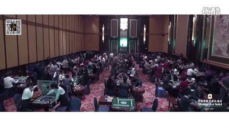 """2016""""宁香杯""""麻将智力运动亚洲精英邀请赛"""