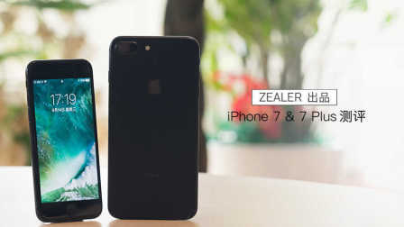 王自如评测:iPhone7本质是6ss,明年iPhone不得了