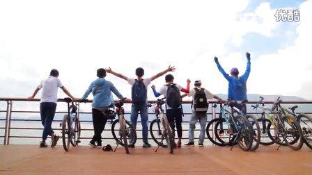 《青春 我们在路上》骑行游记-昆明理工大学城市学院