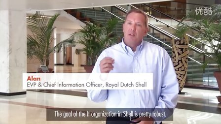 Work in IT at Shell -- Learn more