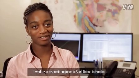 Yours to explore working for Shell in Gamba, Gabon