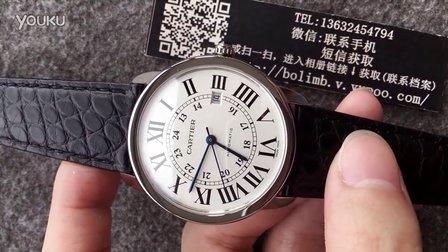 cartier卡地亚RONDE伦敦W6701010一比一机械手表