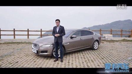 总编评车 混血绅士国产捷豹XFL