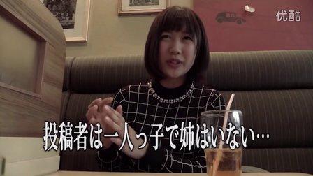呪われた心霊動画 禁断の映像XXX -16.11.02-