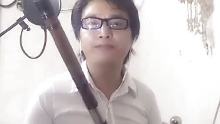 黄梅戏 笛子大bB5