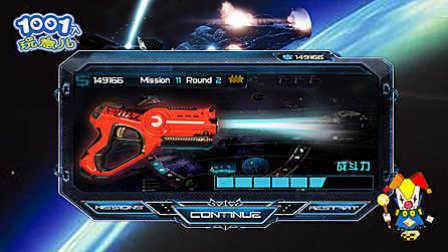 高配版真人CS 激光射击游戏 55