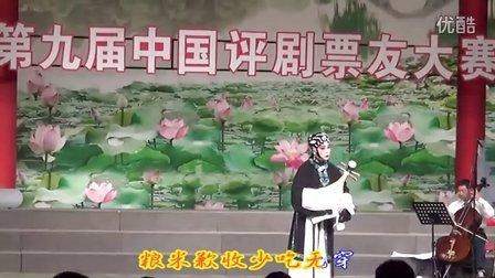 唐山 陈小艺演唱秦香莲选段【琵