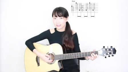 counting stars-阿澜吉他弹唱教学