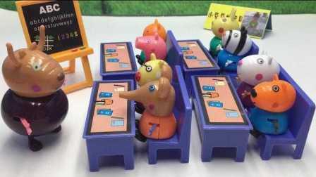 小猪佩奇和朋友们在教室上课玩具 43