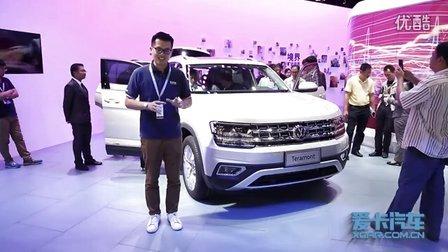 2016广州车展 全新大众Teramont重磅登场