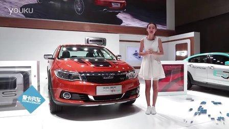 2016广州车展 年轻运动跨界车观致3 GT