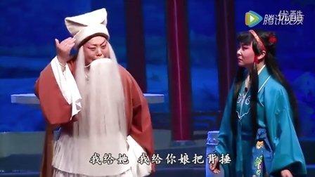 秦腔《清风亭》全本 潼关县秦剧