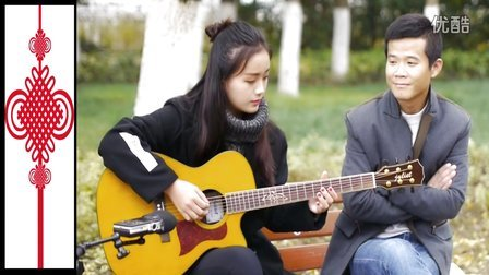 苏苏《爱的罗曼史》指弹吉他弹唱视频