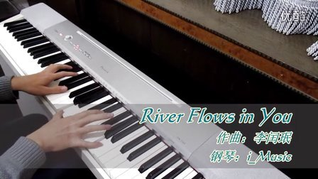 【電鋼琴】River flo_tan8.com