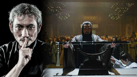 电影麦克疯 第一季 有一种武侠电影叫徐克《三少爷的剑》能否再现武侠经典 15