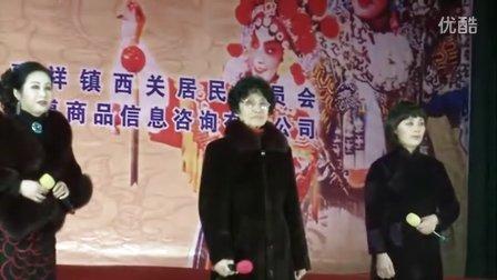 山东梆子《老羊山》刘桂松 - 李新
