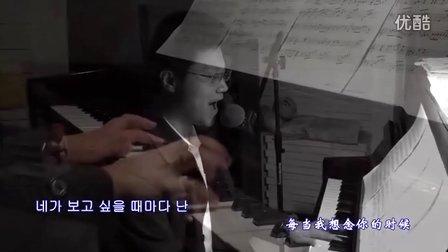 《从开始到现在》郁庸钢琴弹唱版20161203
