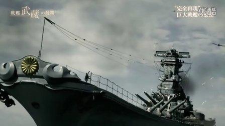 NHKスペシャル「戦艦武蔵の最期_~映像解析_知られざる真実~」_-16_12_04-