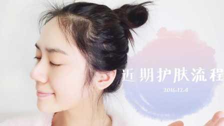 jyoyi美容近期护肤流程