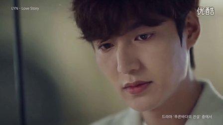 [MV]LYn 爱情故事 蓝色大海的传说OST1