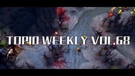 【WoDotA 荣誉出品】DotA2 Top10 Weekly 第六十八弹