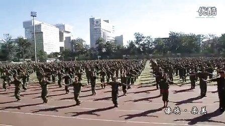 爱我中华—中央民族大学《民族韵律操》