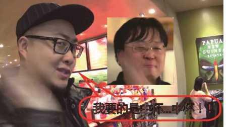 罗永浩抽自己表情视频怎么微的小米添加信表情包嘴巴图片