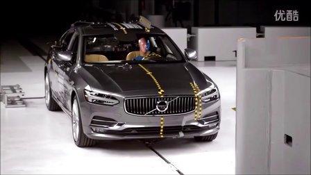 2017款沃尔沃S90 碰撞测试