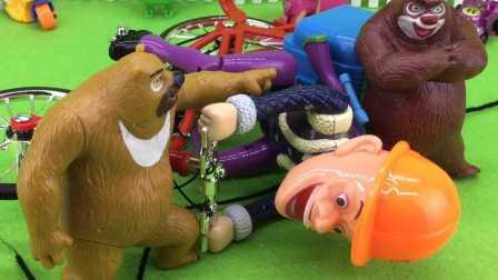 光头强骑自行车撞人被熊大和熊二教训 442