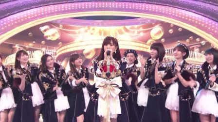 AKB48 SHOW「紅白歌合戦密着SP AKB48&乃木坂46&欅坂46」 -17.01.14-