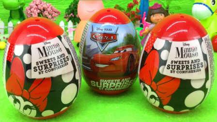 【奇趣蛋】迪士尼米奇妙妙屋奇趣蛋 汽车总动员出奇蛋