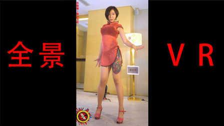 全景视频【舞艺吧 白曌儿】美女DJ慢摇 全景VR热