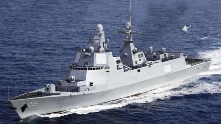 中国055驱逐舰单价超50亿?最新卫星照片让美国彻底震撼了