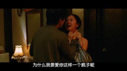 野兽男孩 爱上朋友的爱人 韩国电影