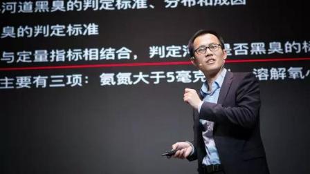 上海藏着4条长江,有多少水质达标了? 丨造就Talk·万如意