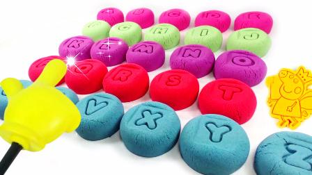 趣味玩具游戏 魔力五彩球巧变26英文字母 萌宝边玩边学字母轻松记忆!亲子互动 早教启蒙