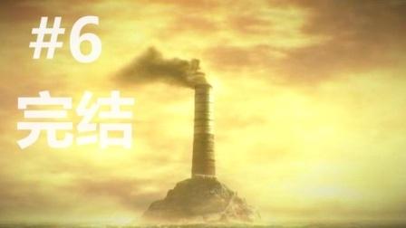 ★小小噩夢★《粉字菌的恐怖冒險解謎6完:照妖鏡閃瞎御姐》