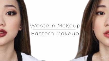【Its Jcnana】亚洲 vs 欧美妆容 | Asian vs Western Makeup