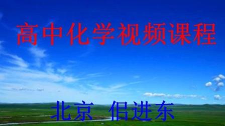 北京市东城区二模化学试卷分析-C030-GS