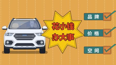 动力强空间大牌子硬,哪个最能打动中国买车人?