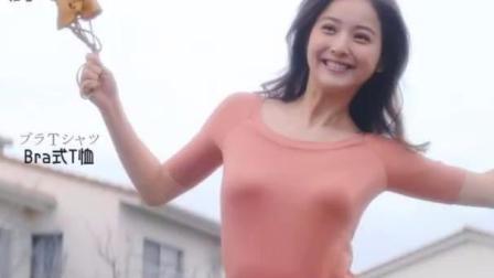 优衣库新广告, 日本女神佐佐木希大尺度拍摄, 令人垂涎三尺