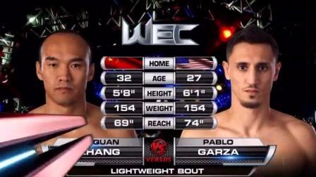 中国UFC第一人草原狼张铁泉