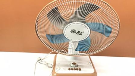 简单3步教你清洗电风扇, 快速又干净, 轻轻松松清凉一夏