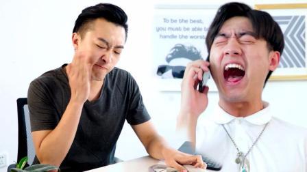 【牛人】学校里的疯子 电话诈骗背后的惊人真相