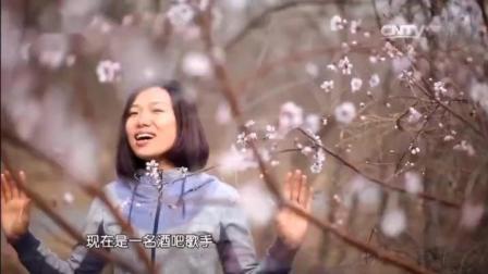 辽宁酒吧女歌手, 比男人还雄厚威武的歌声响彻央