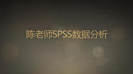 陈老师SPSS数据分析教程问答(28)spss多元线性回归财务数据分析讲解案例