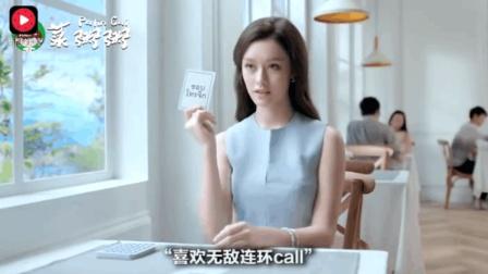 搞笑 泰国广告 –
