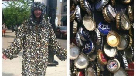 摧绵大湿 2017 太奇葩 用啤酒盖制作的衣服 61